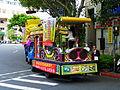 Ciyou Temple Mazu Cruise Parade 20131117-055.JPG