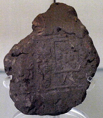 Anedjib - Seal impression of king Anedjib