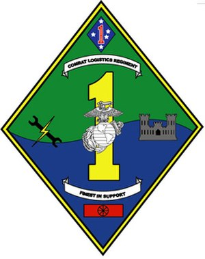 Logistics combat element - Image: Clr 1logo