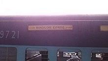 mumbai cst mangaluru junction sf express wikipedia. Black Bedroom Furniture Sets. Home Design Ideas