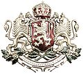 Coat-of-Arms-Bulgaria.jpg