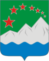 Coat of Arms of Asha (Chelyabinsk oblast).png