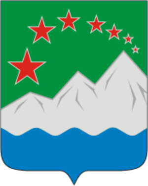Ashinsky District - Image: Coat of Arms of Asha (Chelyabinsk oblast)