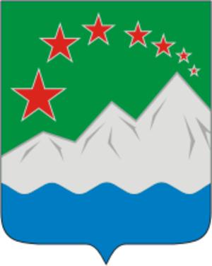 Ashinsky District