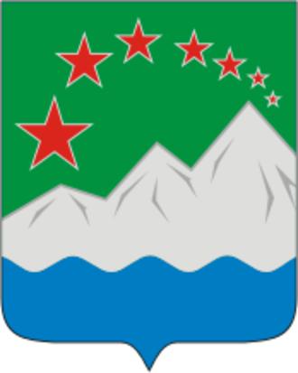 Ashinsky District - Image: Coat of Arms of Asha (Chelyabinsk oblast)
