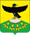 Coat of Arms of Kulinsky rayon (Dagestan).png