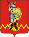 Coat of Arms of Mezhevskoi rayon (Kostroma oblast).png