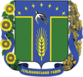 Coat of Arms of Telmanivskyi Raion.png