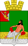 Coat of Arms of Veliky Ustyug (Vologda oblast).png