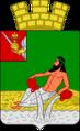 Coat of Arms of Veliky Ustyug (Vologda oblast).png