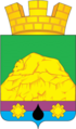 Coat of arms of Ilski.png