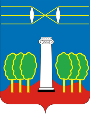 Krasnogorsky District, Moscow Oblast - Image: Coat of arms of Krasnogorsky rayon (Moscow oblast)