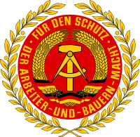 Coat of arms of NVA (East Germany).svg