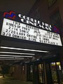 Cobble Hill cinema, Brooklyn (49571450227).jpg