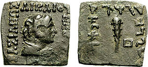 Theophilos (king) - Indian-standard coin of Theophilos, with bust of Herakles, and his club on reverse.