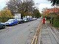 College Lawn, Cheltenham - geograph.org.uk - 1569334.jpg