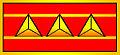 Colonel rank insignia (ROC, NRA).jpg