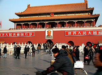 """Ten thousand years - The two slogans that contain the term """"wànsuì"""" (""""Long live the People's Republic of China!"""", and """"Long live the solidarity of the peoples of the world!"""") on the Tiananmen gatehouse in Beijing, China."""