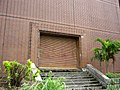 Composition gate of China Television Building 20100623.jpg
