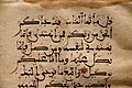 Copy of the Quran written in Maghribi script, Spain or Morocco, 14th cent., The David Collection, Copenhagen (1) (36408980945).jpg