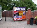 Crich Tramway Village - geograph.org.uk - 724054.jpg