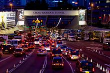Cross-Harbour Tunnel, Hung Hom.jpg