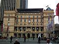Customs House - Sydney, NSW (7889985456).jpg