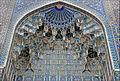 Détail du portail du Gour Emir (Samarcande, Ouzbékistan) (5638160834).jpg