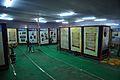 DAVP Pavilion Interior - Sundarban Kristi Mela O Loko Sanskriti Utsab - Narayantala - South 24 Parganas 2015-12-23 7759.JPG