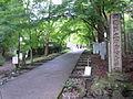 Daigoji (5).JPG