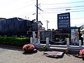 Daisenguchi station monument.jpg