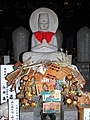 Daisho-in temple-08.jpg