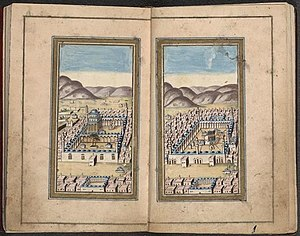 Dala'il al-Khayrat - A detail from a 15th-century manuscript of Dala'il al-Khayrat showing Al-Masjid an-Nabawi and Haram Ash-Sharif.