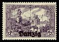 Danzig 1920 13 Kaiser-Wilhelm-Denkmal.jpg