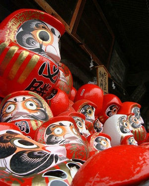Daruma doll - Daruma dolls at Shōrinzan Daruma-ji, Takasaki, Japan