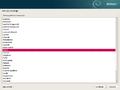 Debiantastatur.png