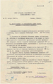 Decree on Repatriation of Armenians.png