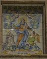 Detall de l'església de Sant Pere Apòstol (País Valencià).jpg