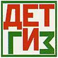 Detgiz logo.jpg
