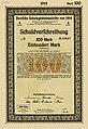 Deutsche Schutzgebietsanleihe 1914.jpg