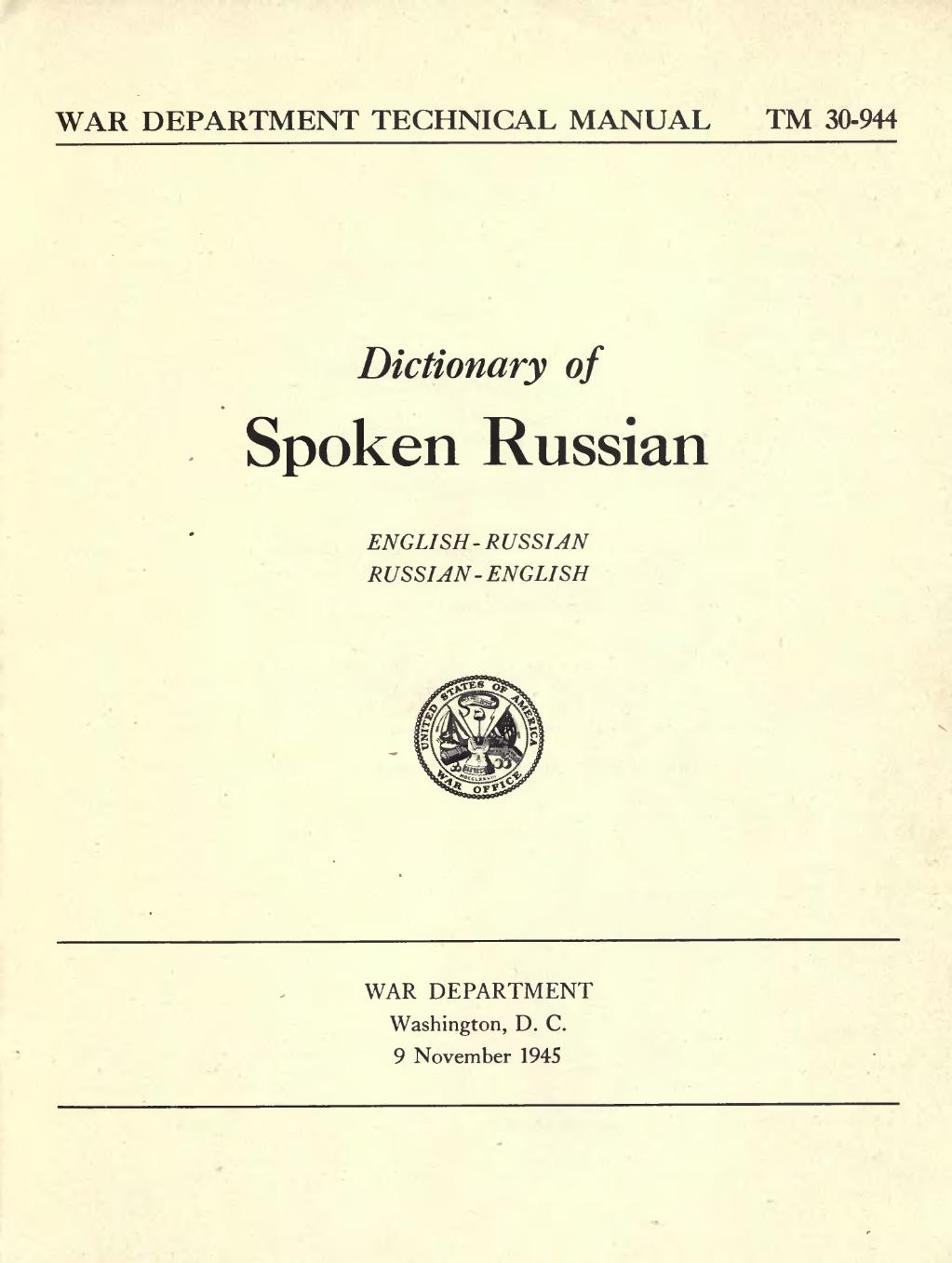 Of Spoken Russian To Be 25