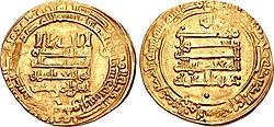 Dinar of al-Muqtadir with Abu'l-Abbas and Amid al-Dawla.jpg