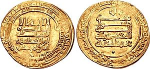 Al-Dawla - Gold dinar of al-Muqtadir with the names of his heir Abu 'l-Abbas and vizier ʿAmid al-Dawla