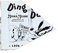 DingDogDaddy Lobby Card.jpg