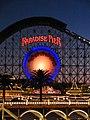 Disney California Adventure (24523236029).jpg