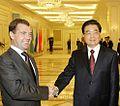Dmitry Medvedev in Uzbekistan 10 June 2010-2.jpeg