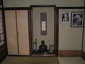 Dōgo Onsen - Botchan's room