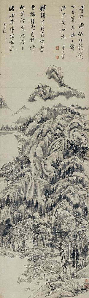 Dong Qichang - Image: Dong Qichang. The Qingbian Mountains 1617 Cleveland Museum of Art