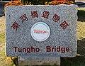 Donghe-Township Taiwan Old-Tungho-Bridge-02.jpg