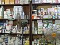 Drugs on display.jpg